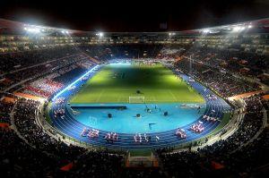 Estadio Nacional Peru