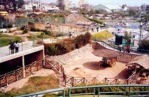 Zoologico Huachipa